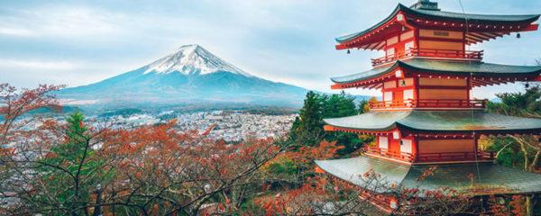 Les paysages japonais